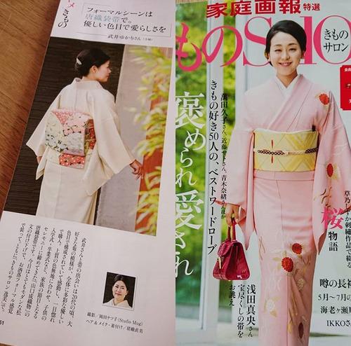 kimonosalon2019.jpg